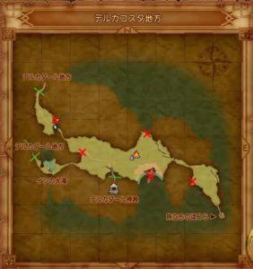 デルカコスタのマト地図
