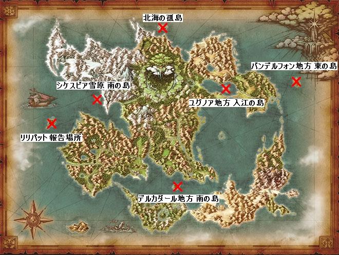 ドラクエ11ワールドマップ